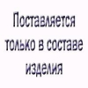 Корпус КС-55713-3.63.450