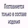 Шток КС-4572А.63.910-3 для гидроцилиндра КС-55715.63.900-2-01